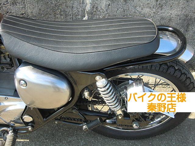 バイクの王様 秦野店